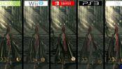 『魔女猎天使』PS3/360/WIIU/Switch/PC画质对比,不管怎么看贝姐都美~