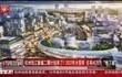 """杭州钱江新城二期计划来了!2022年大变样 还有40万方""""地下城"""""""