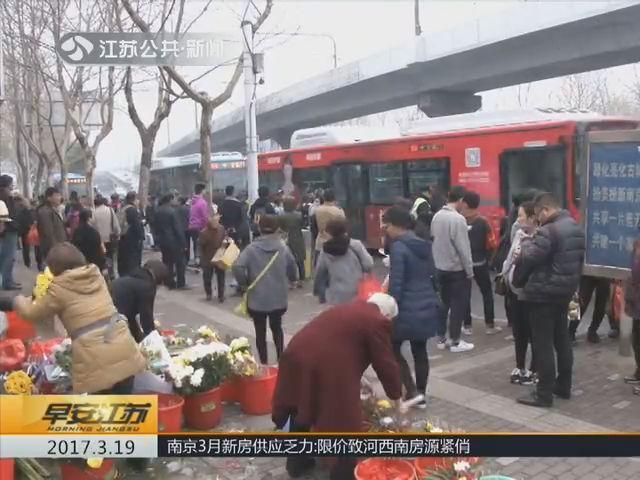 南京开通扫墓专线 坐公交比私家车更优 流水发车 直达墓园
