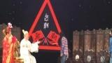 唐朝乐队11.8音乐会  做节目自比西游师徒