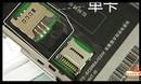 锤子手机图片曝光!小米手机3竞争对手,锤子发布会还原锤子真相.