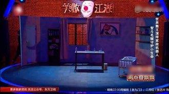 笑傲江湖——大师级舞蹈
