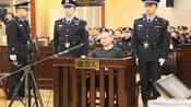 张扣扣一审被判死刑 当庭表示上诉-现场眼-我在现场live