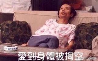 【SNH48】神魂颠倒(16合1版)