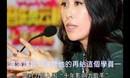 27 陳奕迅怒爆其中黑幕,那英迫於壓力宣布退出中國新歌聲!