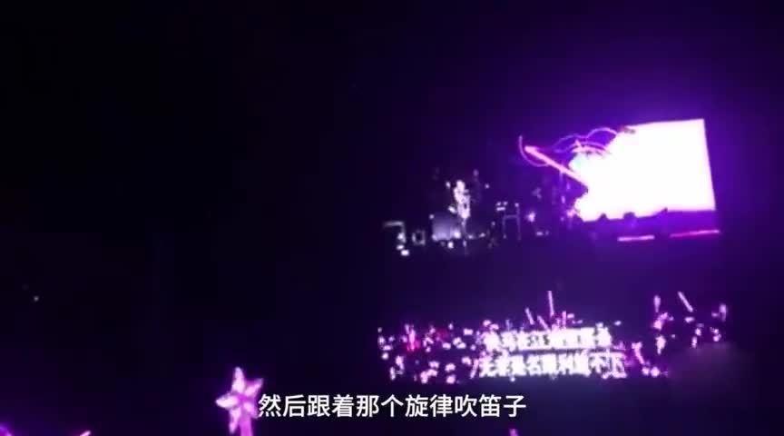 72岁粉丝参加演唱会,周杰伦为他特意演唱了这首歌!