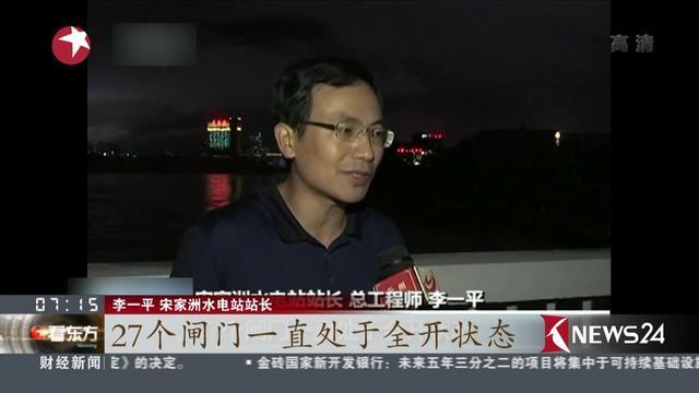 直击湖南汛情:湘江冷水滩段超历史最高水位