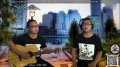 吉他弹唱教学 郝云《活着》大伟吉他教室