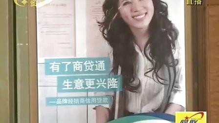 财经广西 1元钱就可以注册企业当老板 110227 广西经济信息联播