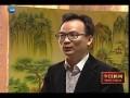 CNC财经新闻-20121103-三一诉奥巴马 用法律维护尊严