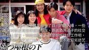 48岁酒井法子晒网站会员付款链接,网友:在线乞讨?