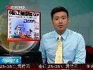 大洋网:中国人工资涨幅落后GDP_0