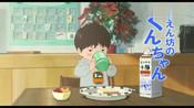 宫崎骏接班人细田守新作《未来的未来》 《怪物之子》后全新力作