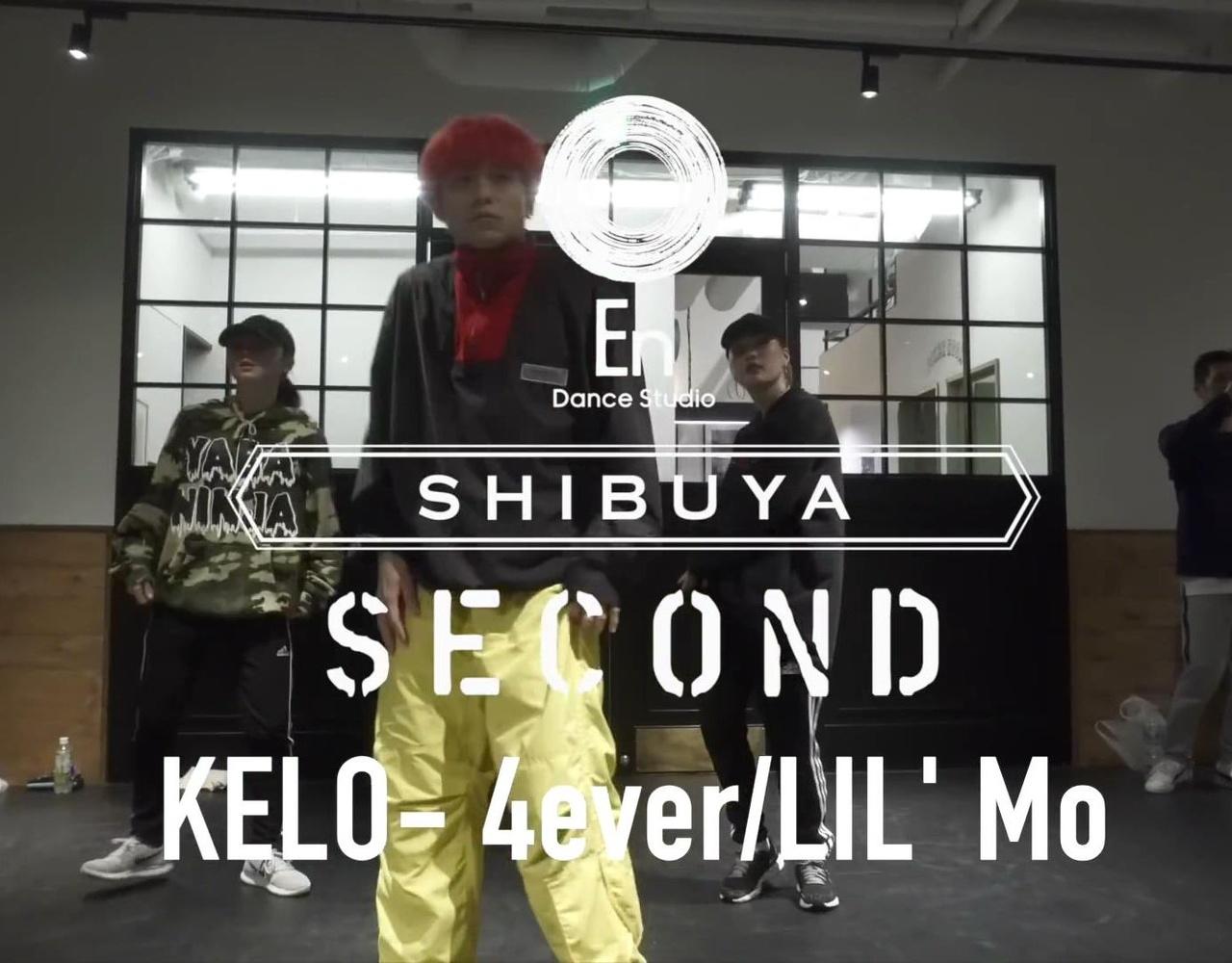 【流畅编舞】【En舞室】KELO编舞4ever-LIL' Mo