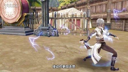 不良人总导演刘阔 倾情推荐《不良人2》官方正版手游