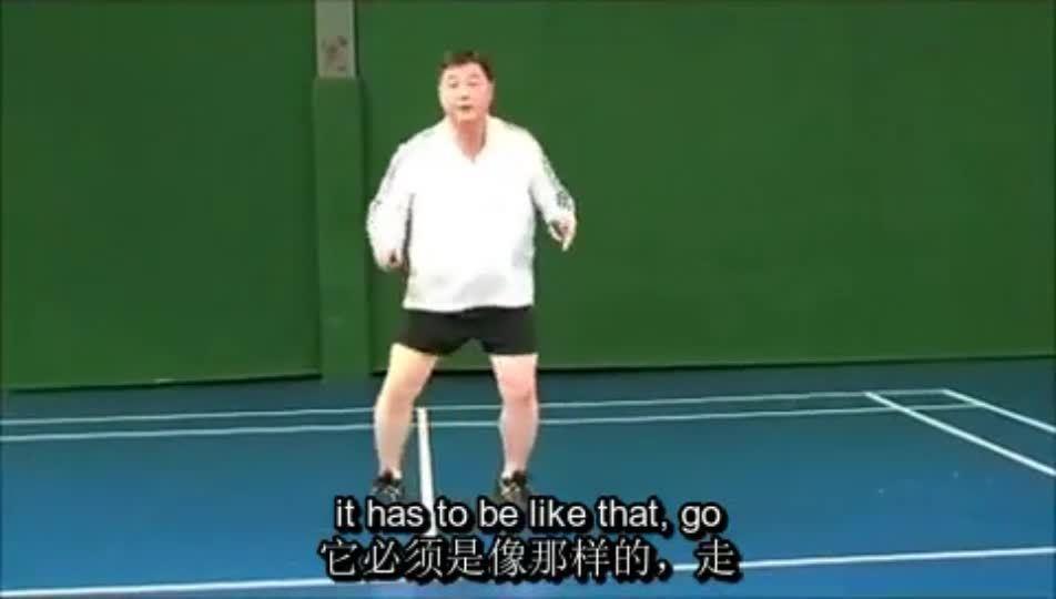 羽毛球教学:步法(11)