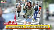 刘雯再现身维密试镜 盘点中国维密超模精彩瞬间- 搜狐视频娱乐播报2017年第3季-搜狐视频娱乐播报