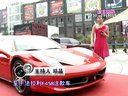 1月8日岳阳爱车e族法拉利458、劳斯莱斯古斯特—在线播放—优酷网,视频高清在线观看