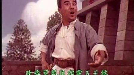 现代京剧《龙江颂》19