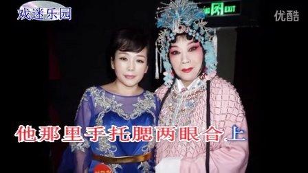 豫剧《风雪配》选段 忽听得谯楼上更鼓响亮 刘凤彩演唱