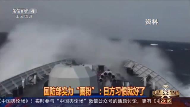 海洋强国'中国'来了