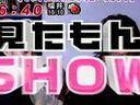 [Y8KJ]MezamashiTV+081229+Nakai+Masahiro
