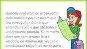 巴葡口语测试