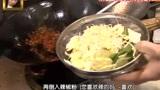 日本综艺:中国美食水煮鱼浇上花椒油的一瞬间,馋坏现场的日本人
