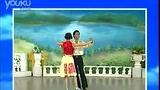 跳舞教学:高手钻花