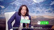 泡泡独家专访赵汉唐:带你赴一场无人之约