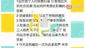 视频-薛之谦再发声否认出轨骗钱:谎言掩盖不了真相
