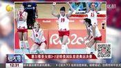 2016里约奥运 塞尔维亚女排3-2逆转美国队首进奥运决赛 对阵中国女排—在线播放—优酷网,视频高清在线观看