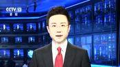 国际媒体关注 中国人民解放军建军90周年阅兵