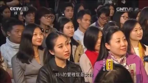 视频-马云:公司成功的秘诀是拥有大量的女性管理高层!