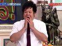 行列のできる法律相談所 - 11.08.14
