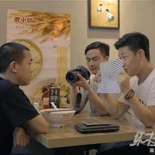 惊喜!饭馆偶遇刘姓魔术师http://www.youku.com/show_page/id_zfcb529d8400b11e5a080.html