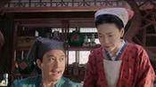 捉妖记2(片段)黄磊哑巴医生吴莫愁变翻译