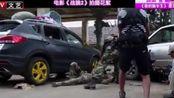 """《战狼2》拍摄传吴京痛斥:""""张翰耍大牌"""" 并邀请彭于晏加入"""