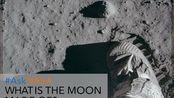 AskNASA┃ 月球是由什么构成的?