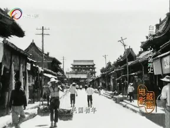 经典人文地理 2014第369集精选