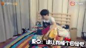 《向往的生活2》跟王俊凯一起生活是这样的,主动做饭好甜茫!