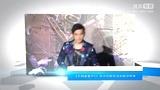 《中国新歌声2》周杰伦陈奕迅加盟导师席
