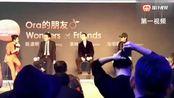 陈道明承认出演《庆余年》与张若昀演父子