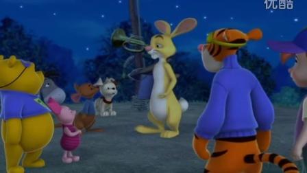 Tigger&Pooh月光派对3