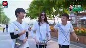 高能少年团:王俊凯才是病毒手机