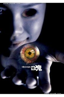 见鬼1010(恐怖片)