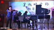 【翰森钢琴】孙梦尧+刘恺潇,钢琴演奏:弗莱德里希·赛茨《第一学生协奏曲第三乐章》