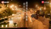 薛之谦《那是你离开了北京的生活》