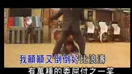 醉拳》原装版-成龙mv