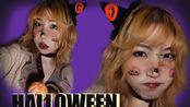 【影一】万圣节妆容丨蛛网南瓜精灵丨Halloween make up